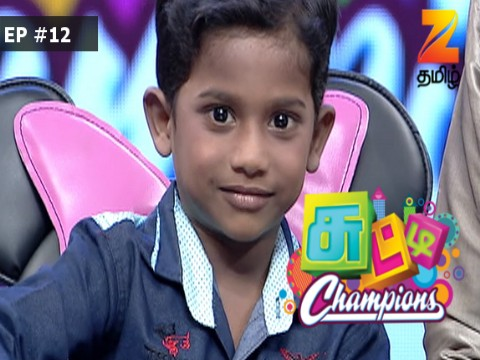 Chutti Champions Ep 12 11th June 2017