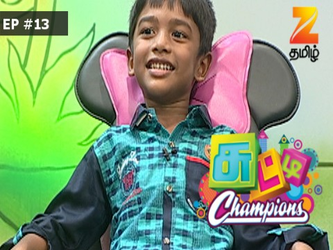 Chutti Champions - Episode 13 - June 18, 2017 - Full Episode