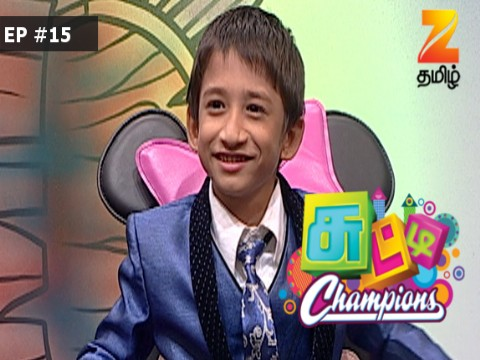 Chutti Champions - Episode 15 - July 8, 2017 - Full Episode