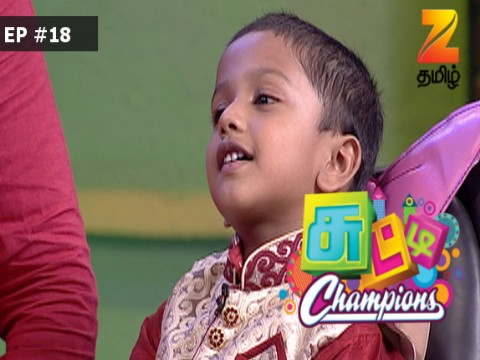 Chutti Champions - Episode 18 - July 29, 2017 - Full Episode