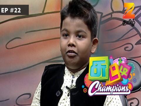 Chutti Champions Ep 22 26th August 2017