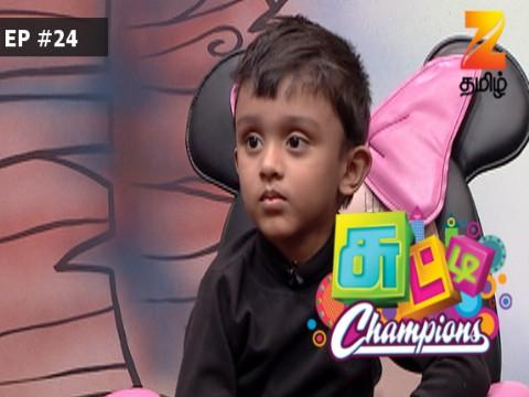 Chutti Champions Ep 24 9th September 2017