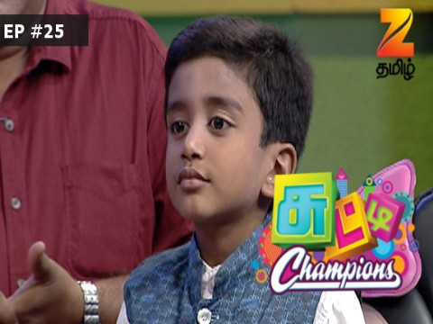 Chutti Champions - Episode 25 - September 16, 2017 - Full Episode