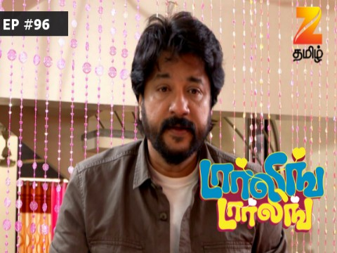 Darling Darling Ep 96 29th April 2017