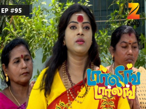 Darling Darling Ep 95 21st April 2017