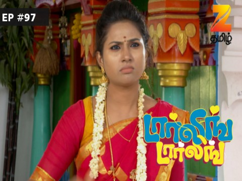 Darling Darling Ep 97 6th May 2017