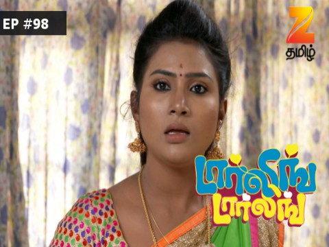 Darling Darling Ep 98 13th May 2017