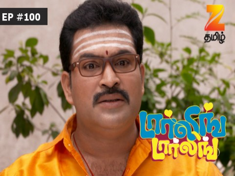 Darling Darling Ep 100 27th May 2017