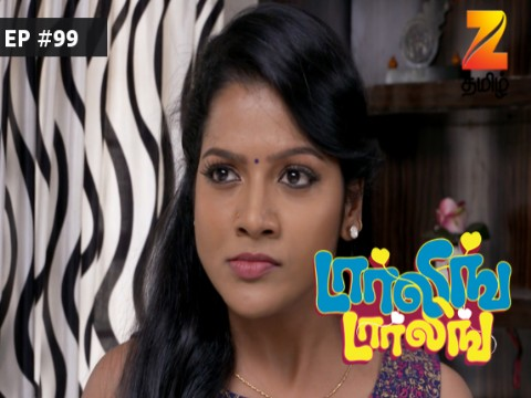 Darling Darling Ep 99 20th May 2017