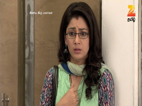 Iru Malargal Tamil serial download sites