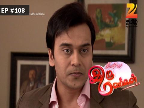 Watch Tamil Serials – Tamil Channels Serial - Tamil