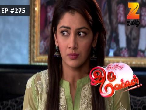 Polimer tv serials iru malargal in tamil episode 254 / Ananda mazhai