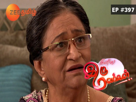 Iniya Iru Malargal - Episode 397 - October 20, 2017 - Full Episode