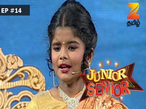 Junior Senior Ep 14 14th May 2017