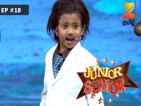 Junior Senior Ep 18 11th June 2017