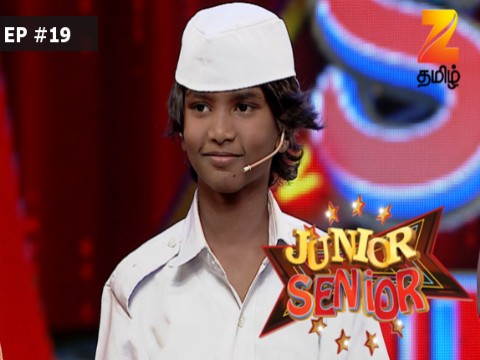 Junior Senior Ep 19 18th June 2017