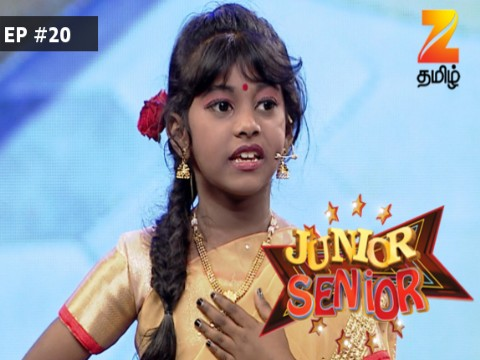 Junior Senior Ep 20 25th June 2017