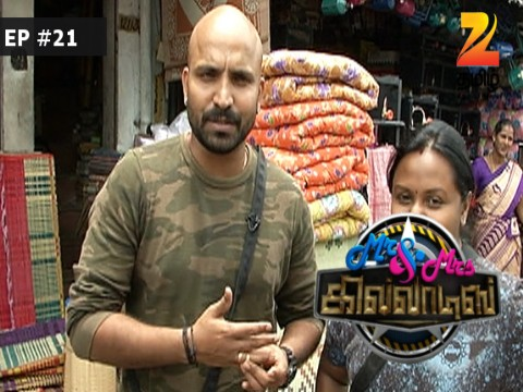 Mr and Mrs Khiladis Ep 21 6th August 2016