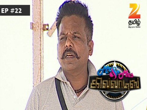 Mr and Mrs Khiladis Ep 22 7th August 2016