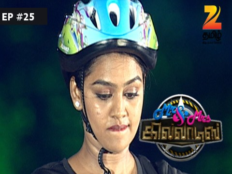 Mr and Mrs Khiladis Ep 25 20th August 2016