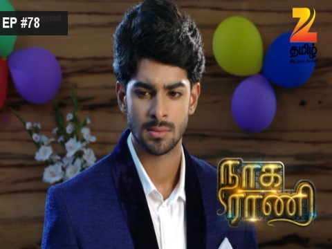 Arjun serial online download - bridalbiot