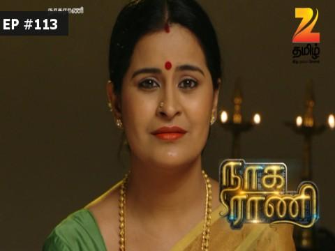 Naga Rani - Episode 114 - September 30, 2016 - Full Episode