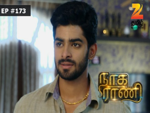 Arjun Star Plus Episode 1 Download - rclost