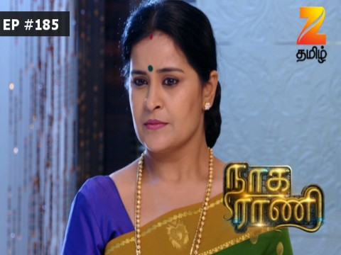 Naga Rani - Episode 185 - January 10, 2017 - Full Episode