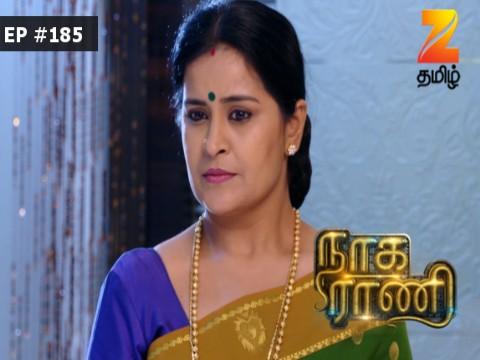 Naga Rani - Episode 185 - January 10, 2017 - Full Episode