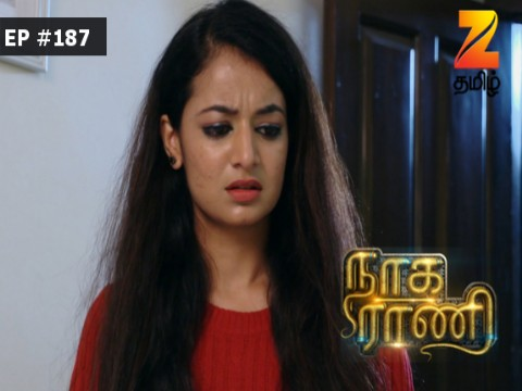 Naga Rani - Episode 187 - January 12, 2017 - Full Episode