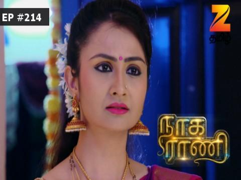 Naga Rani - Episode 214 - February 20, 2017 - Full Episode
