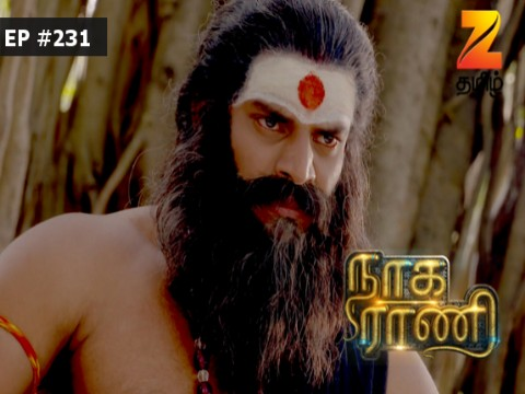 Naga Rani - Episode 231 - March 15, 2017 - Full Episode