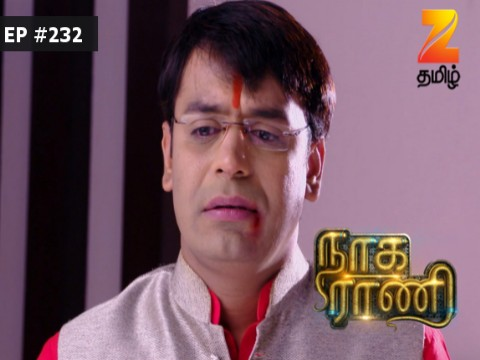 Naga Rani - Episode 232 - March 16, 2017 - Full Episode