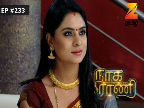 Naga Rani - Episode 233 - March 17, 2017 - Full Episode