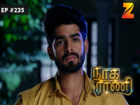 Naga Rani - Episode 235 - March 21, 2017 - Full Episode