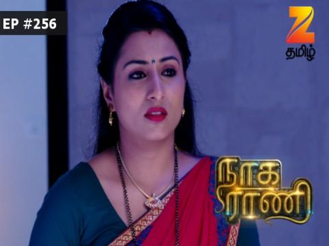 Naga Rani - Episode 256 - April 20, 2017 - Full Episode
