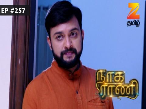Naga Rani - Episode 257 - April 21, 2017 - Full Episode