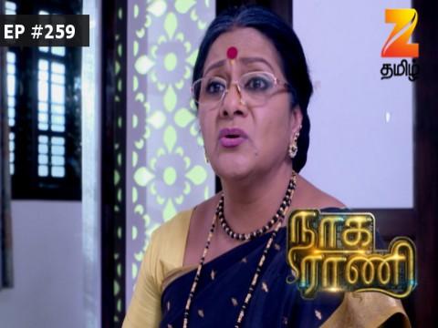 Naga Rani - Episode 259 - April 25, 2017 - Full Episode