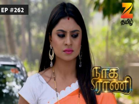 Naga Rani - Episode 262 - April 28, 2017 - Full Episode