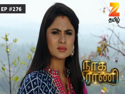 Naga Rani - Episode 276 - May 19, 2017 - Full Episode