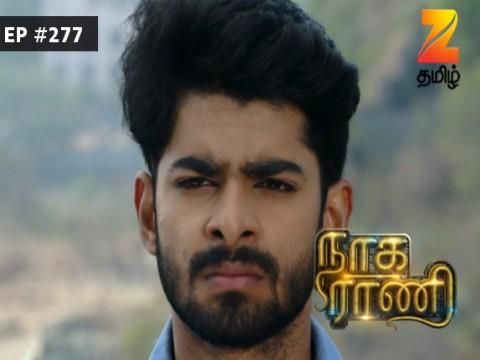 Naga Rani - Episode 277 - May 22, 2017 - Full Episode