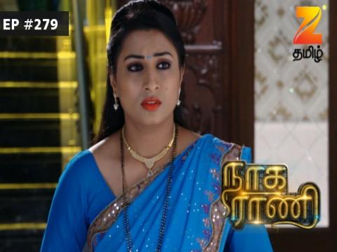 Naga Rani - Episode 279 - May 24, 2017 - Full Episode