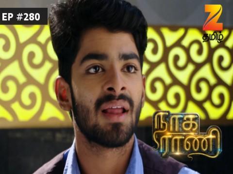 Naga Rani - Episode 280 - May 25, 2017 - Full Episode