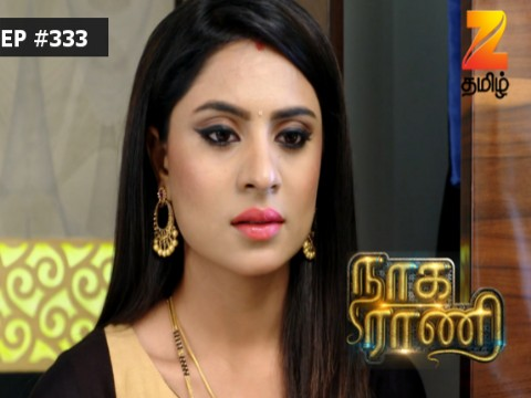 Naga Rani - Episode 333 - August 8, 2017 - Full Episode
