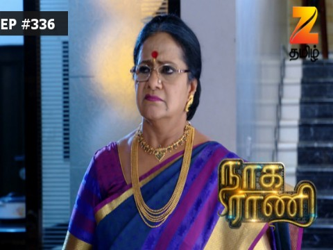 Naga Rani - Episode 336 - August 11, 2017 - Full Episode