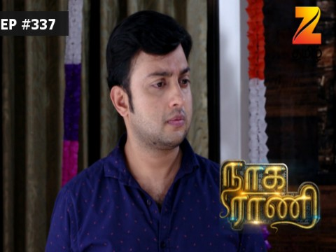Naga Rani - Episode 337 - August 14, 2017 - Full Episode