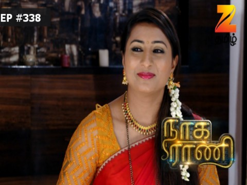 Naga Rani - Episode 338 - August 16, 2017 - Full Episode