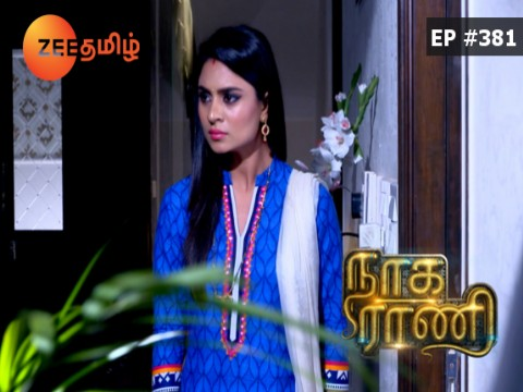 Naga Rani - Episode 381 - October 20, 2017 - Full Episode