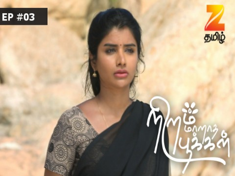 Niram Maratha Pookal Ep 3 11th October 2017