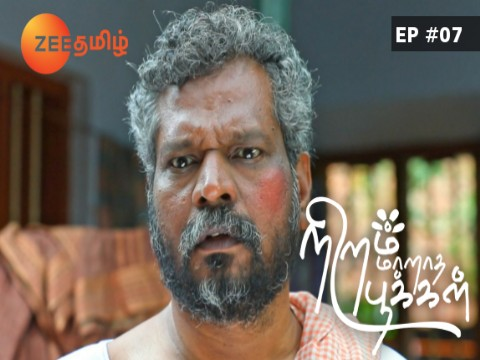 Niram Maratha Pookal Ep 7 17th October 2017